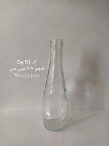 بطری شیشه ایی