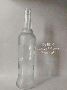 بطری شیشه ای
