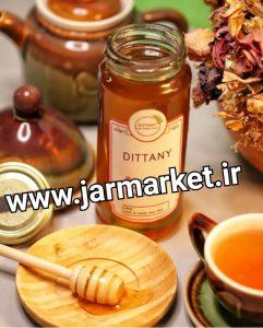 نمونه ظروف بسته بندی عسل