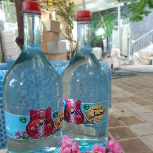 بورس فروش بطری شیشه ای بزرگ